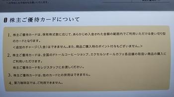 DSC_2764.JPG