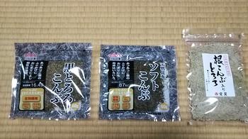 DSC_7715.JPG